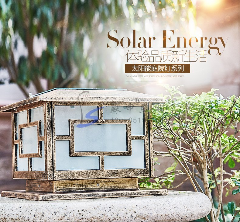 太阳能系列-Z1