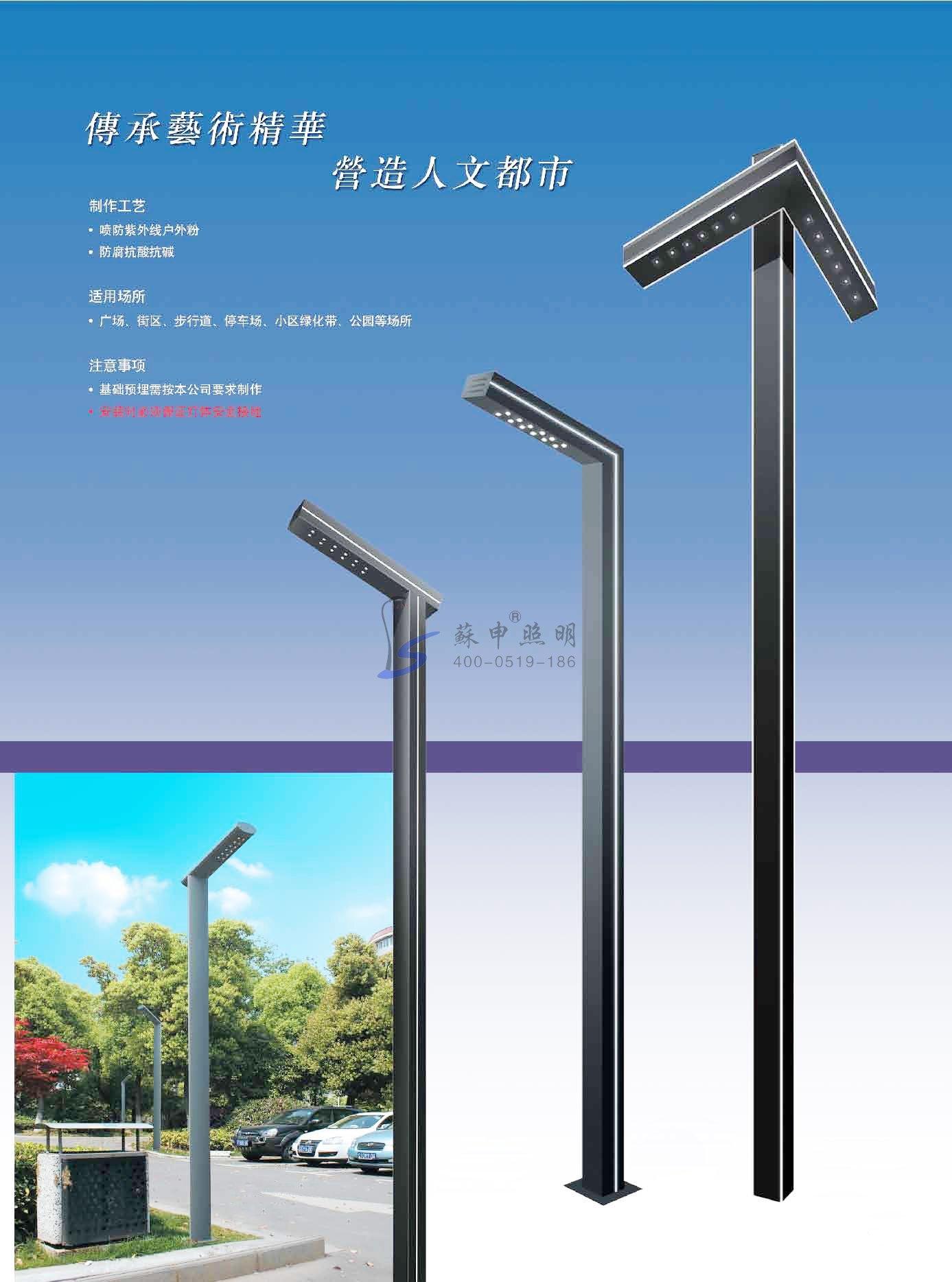 庭院灯系列-L10
