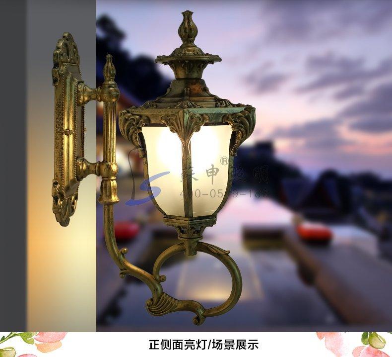 墙壁灯系列-12
